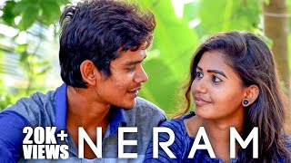 NERAM OFFICIAL COVER ALBUM SONG | AMT CREATIONS | 2019