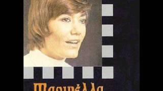 """ΜΑΡΙΝΕΛΛΑ MARINELLA  """" ΚΡΙΜΑ ΤΟ ΜΠΟΙ ΣΟΥ """" 1970"""