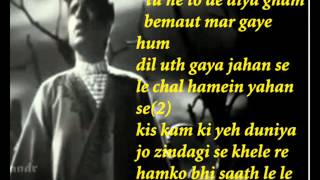 O Door Ke Musafir ( Uran Khatola ) Free karaoke with lyrics by Hawwa -