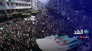 الجزائر.. الحراك الشعبي يستعيد قوته