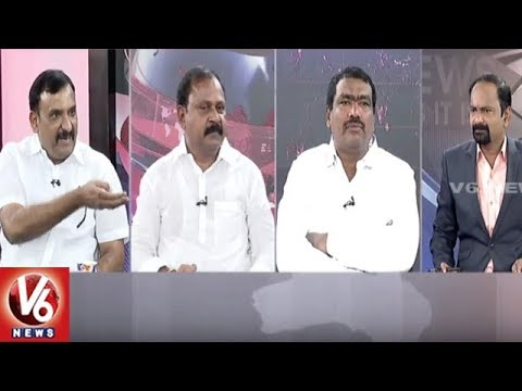 Special Debate On Govt Job Recruitment & Unemployment In State | Good Morning Telangana | V6 News