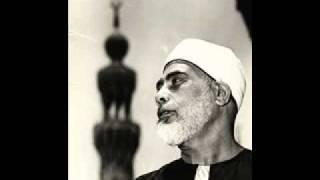 محمود خليل الحصرى _سورة الرحمن _ راااااائعة