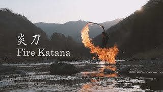 Fire Katana | Kiwamu Miyakubo