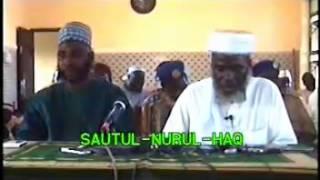 Tafseer 2 Sheikh Abbas Jega