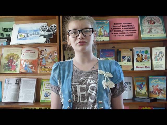 Изображение предпросмотра прочтения – ВикторияШанина читает произведение «Няне» А.С.Пушкина