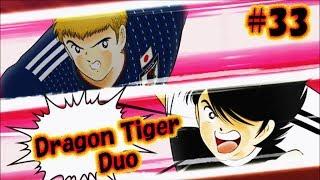 Captain Tsubasa Skill - Dragon Tiger Duo (Ryoma Hino) #33