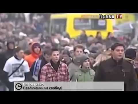 Павличенко старшего выпустили на свободу