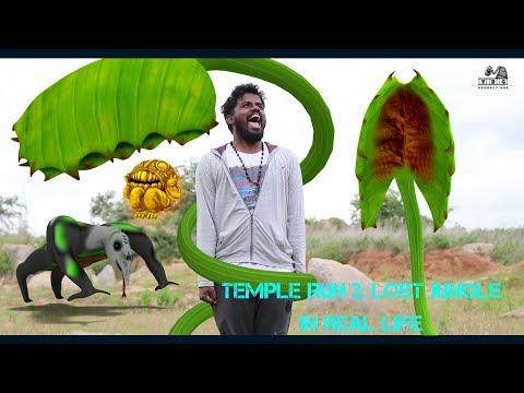 Temple Run 2 Lost Jungle In Real Life !! 02