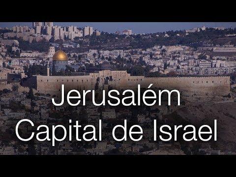 jerusalem capital de israel cafetorah com youtube. Black Bedroom Furniture Sets. Home Design Ideas