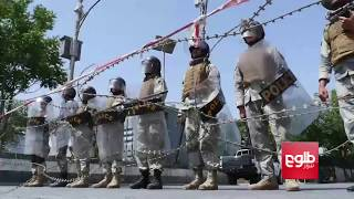 Tough Security Measures Bring Parts Of Kabul To A Standstill