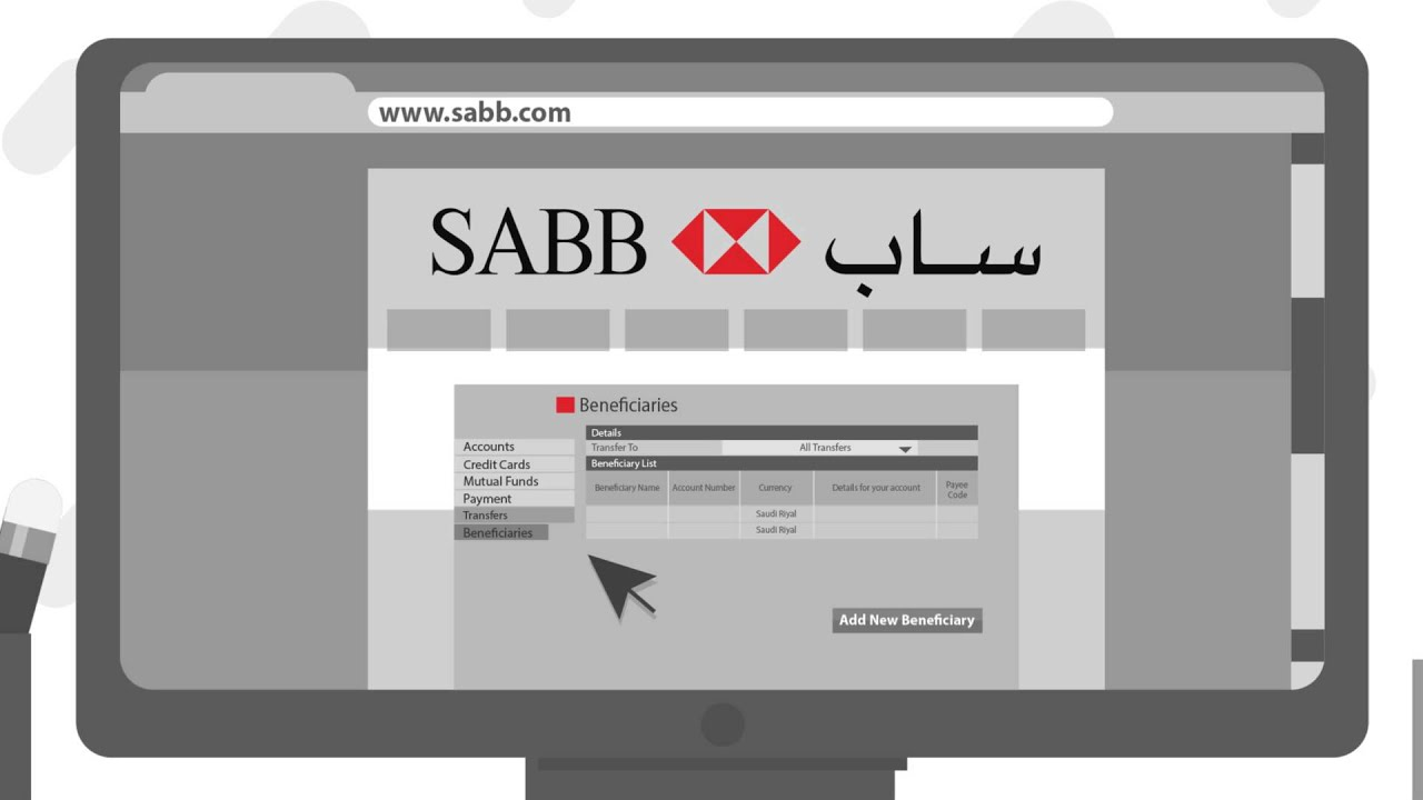 SABB Money Transfer - YouTube