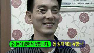 이석원 RC 삼성화재 화재보험개척+이석원FM+동영상