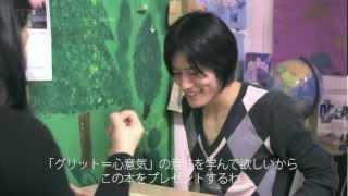 王子の休日 英会話編 岩永徹也 検索動画 26