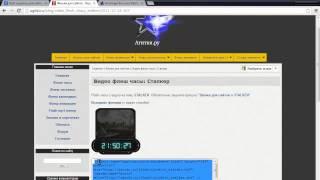 Как установить красивые часы на сайт