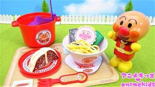 アンパンマン おもちゃ アニメ ラーメンセット アニメキッズ