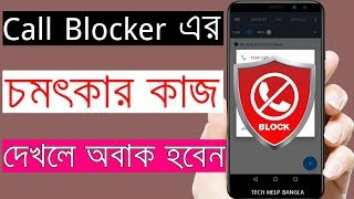 Top Call Blocker App for Android | Calls Blacklist - Call Blocker screenshot 1