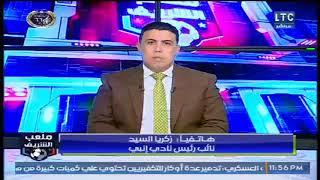 ملعب الشريف | نائب رئيس انبي يكشف موقف علي لطفي وصلاح محسن من الانتقال للاهلي