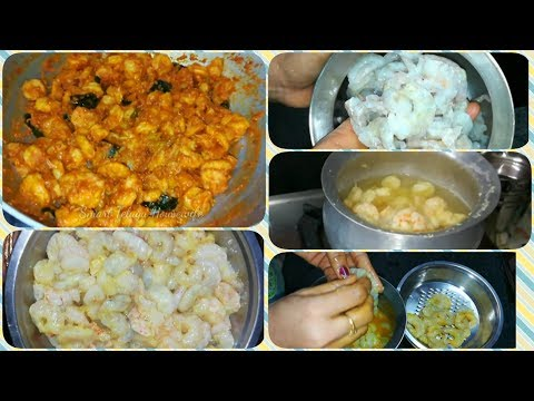 HOW TO CLEAN PRAWNS|YUMMY PRAWNS CURRY|INDIAN MOM AFTERNOON LUNCH ROUTINE|HOWTO PREPARE PRAWNS CURRY