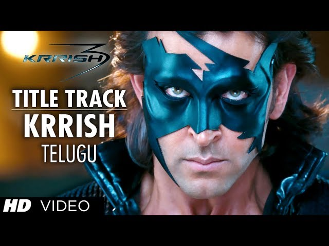 Krrish Krrish Title Video Song - (Krrish 3 Telugu) - Hrithik Roshan, Priyanka Chopra, Kangana Ranaut Travel Video