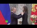 Путин вручает премии молодым учёным mp3