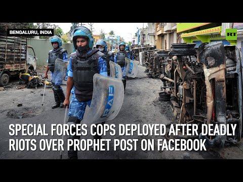 Special forces cops