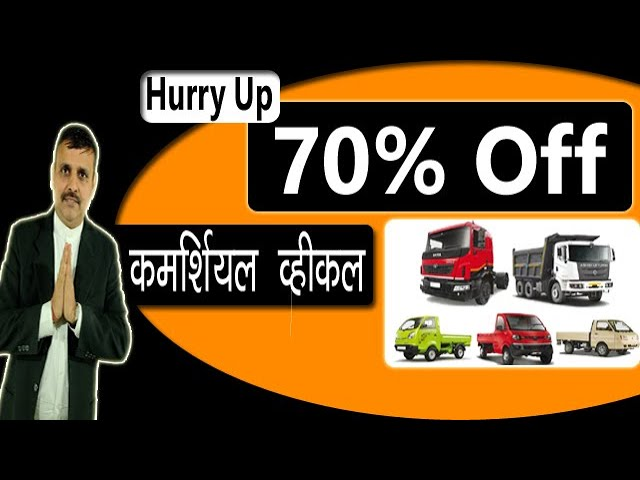 Commercial Vehicle Insurance | First Party Insurance | Third Party Insurance | Policy Bhandar