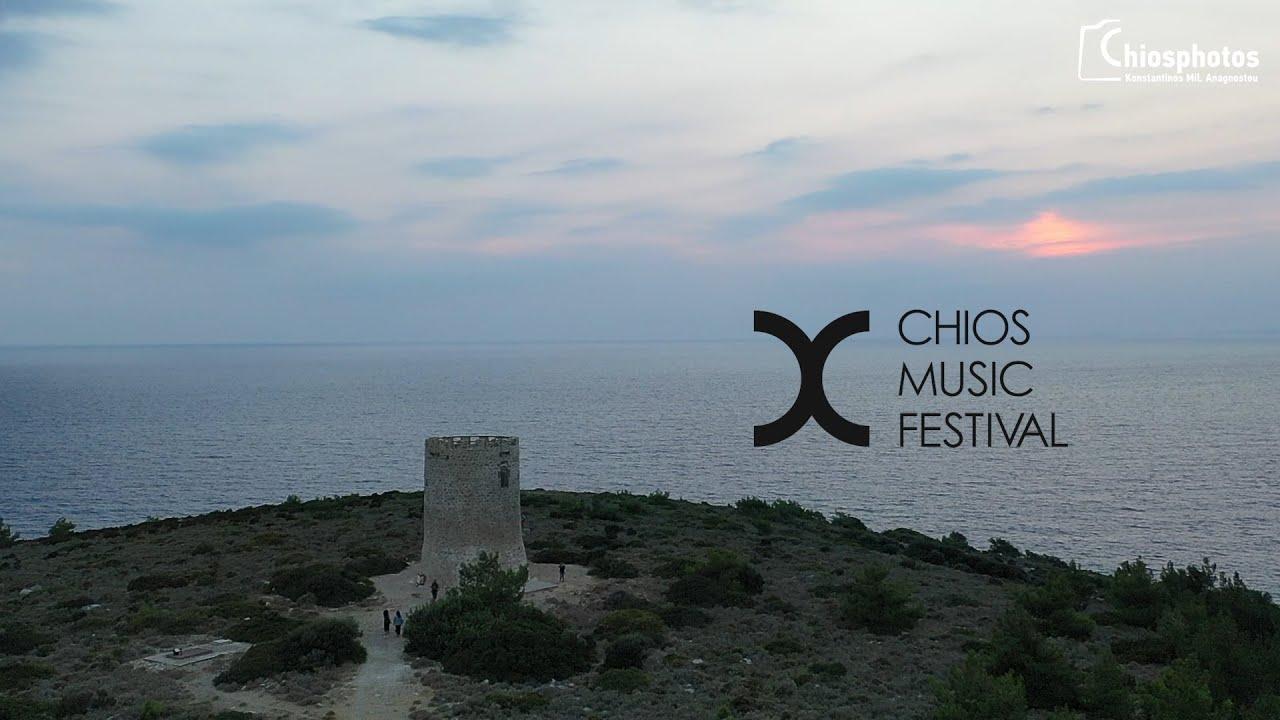 Μουσικό Φεστιβάλ Χίου 2020 - Chios Music Festival 2020 - YouTube