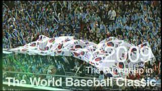 The world top class: Korean Baseball Team