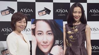 化粧品メーカー・アルソアの新製品発表会が2017年1月30日、都内...