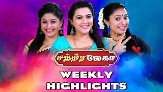 Chandralekha Weekly Highlights | Recap Episode