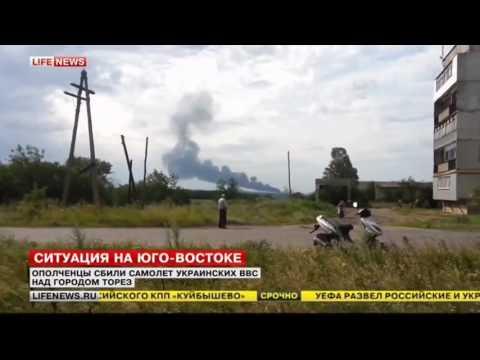 MH17. LifeNews о