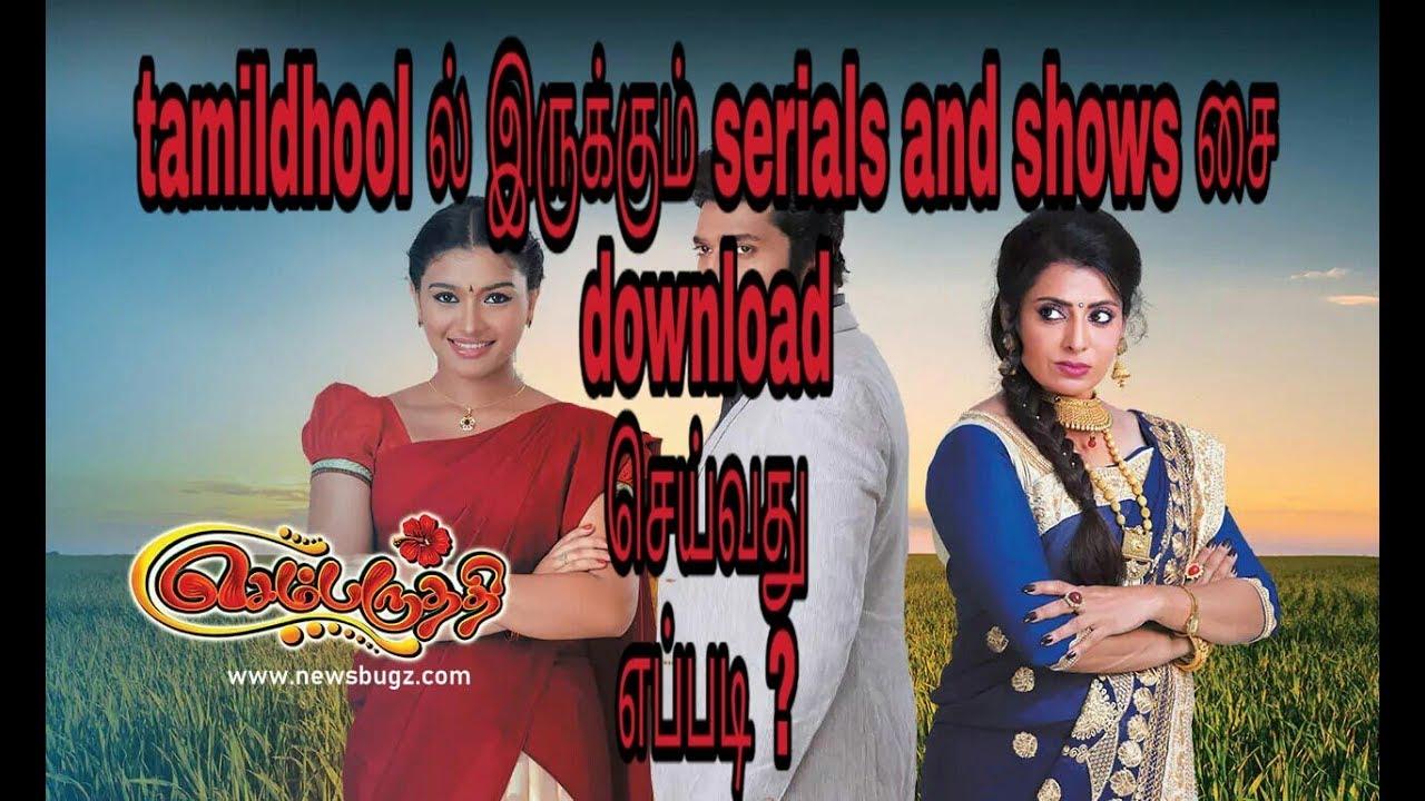 Tamildhool Apk - Best free online APK file download site