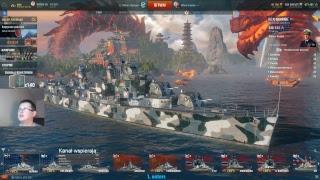 World of Warships stream - Kto to wbił 1 rangę? :D