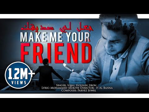 Iqbal HJ | Make me your Friend | Official Music Video | جعل