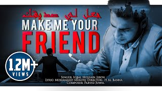 Iqbal HJ | Make me your Friend | Official Music Video | جعل لي صديقك