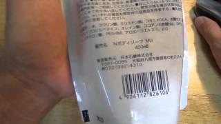 <楽しいショッピング>「無添加ボディソープ Pure Body Soap アロエエキス配合 つめかえよう 無着色・無香料」20130904[aichi007]