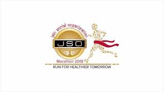 JSO Marathon 2018 | Motivational Video | Run for a Healthier Life | DIGICRUX
