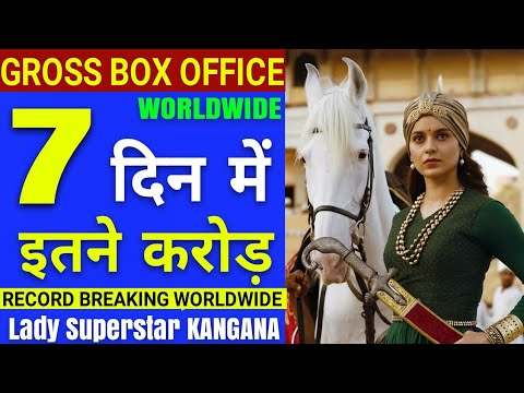 Manikarnika Box Office Collection Day 7 | Manikarnika 7th Day box office collection,Kangana Ranaut