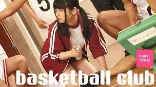 Japan Basketball Vlog - She is a basketball team member.