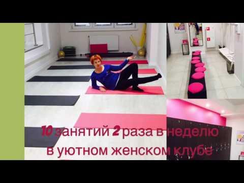 Мой отзыв о бесплатных курсах для беременных в Москве