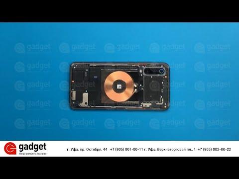 Замена задней крышки Xiaomi Mi 9 / Xiaomi Mi 9 Replacement