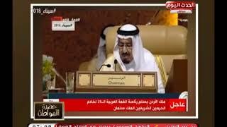 سيد علي يشيد بتجاهل قطر بالقمة العربية ال 29 ويؤكد قرار ذكي جدا