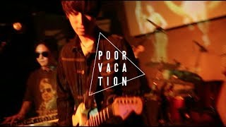 Poor Vacation / 頭城市の蜃気楼〜My Love Is Waiting (Marvin Gaye Cover)