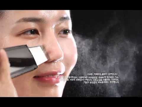 Labelle (Ultrasonic Skin scrubber) use of this