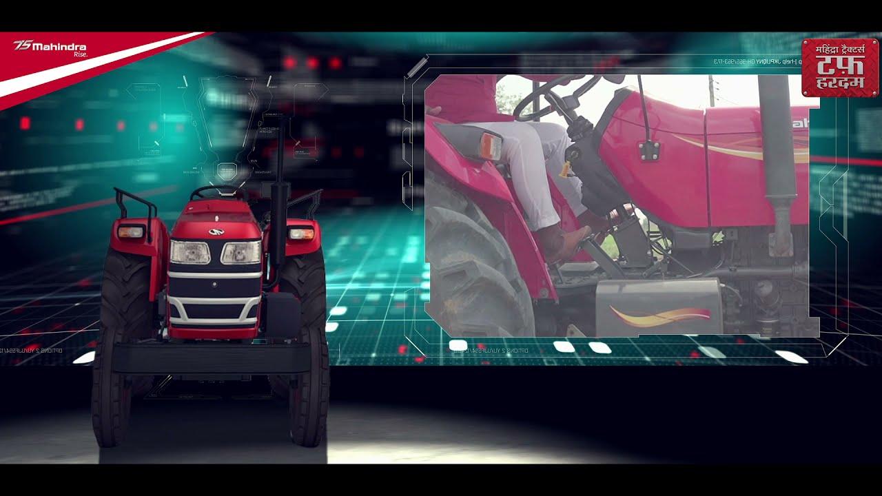 New Mahindra Yuvo Tech+   Advanced Technology   Yuvo Tech+ Advanced Features   Mahindra Tractors