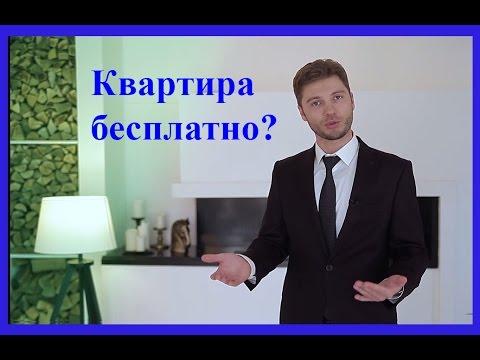Как создать сайт для заработка в интернетеиз YouTube · Длительность: 3 мин47 с