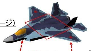 日本の将来戦闘機 来年から開発開始へ