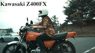 【ショート・バージョン】Z400FX、CB750Four、コロナ・マークⅡ・・・・昭和に生きる平成の若者カップル