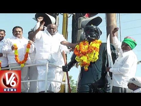 Minister Jogu Ramanna Pay Tributes To Komaram Bheem In Adilabad | V6 News