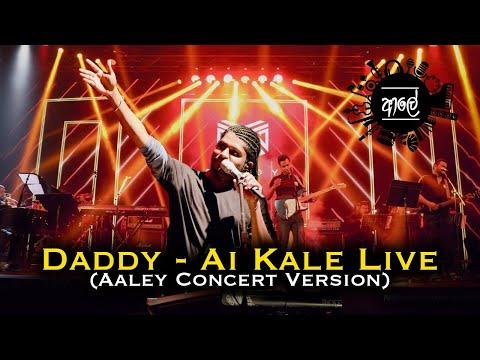 daddy---ai-kale-live-ඇයි-කලේ-(-aaley-ආලේ-concert-version)